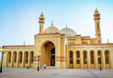 Location Voiture Manama - Bahreïn