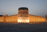 Location Voiture Riffa - Bahreïn