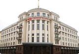Location Voiture Hotel Crowne Plaza, Minsk - Bélarus
