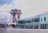 Aeroporto di Cuenca