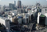 Location Voiture Tokyo Akasaka, Tokyo - Japon