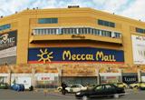 Amman Mecca winkelcentrum