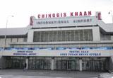 Car Rental Ulaanbaatar Airport [ULN], Ulaanbaatar - Mongolia