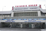 Aéroport de Ulaanbaatar