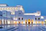 Muscat Madinat Al Sultan Qaboos