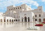 Autonoleggio Muscat Shati Al Qurum, Muscat - Oman