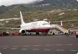 Aéroport de La Palma