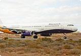 Car Rental Lanzarote Airport [ACE], Lanzarote - Spain - Canary Islands