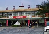 Hualien Railway Station
