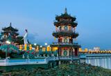 Kaohsiung Zuoying