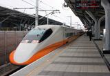 Taichung HSR Railway Station