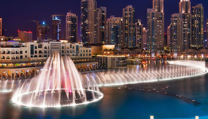 Dubai Fontein