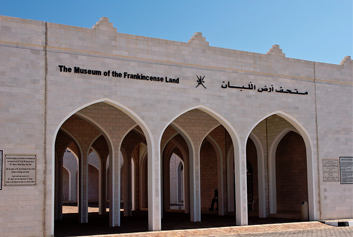 Land of Frankincense Museum