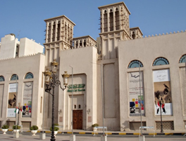 Sharjah Arts Museum