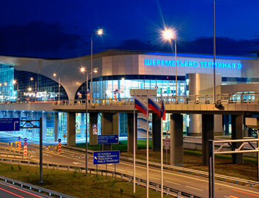 Sheremetyevo International Airport